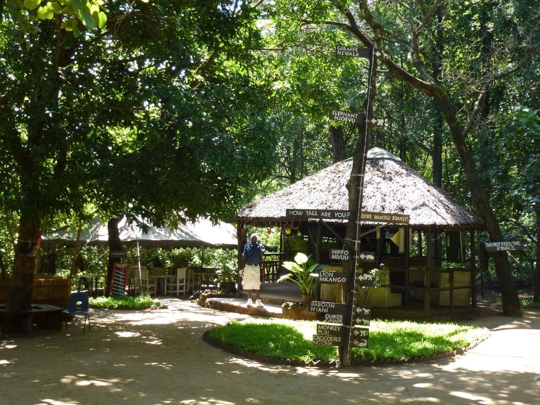 Lilongwe Wildlife Centre