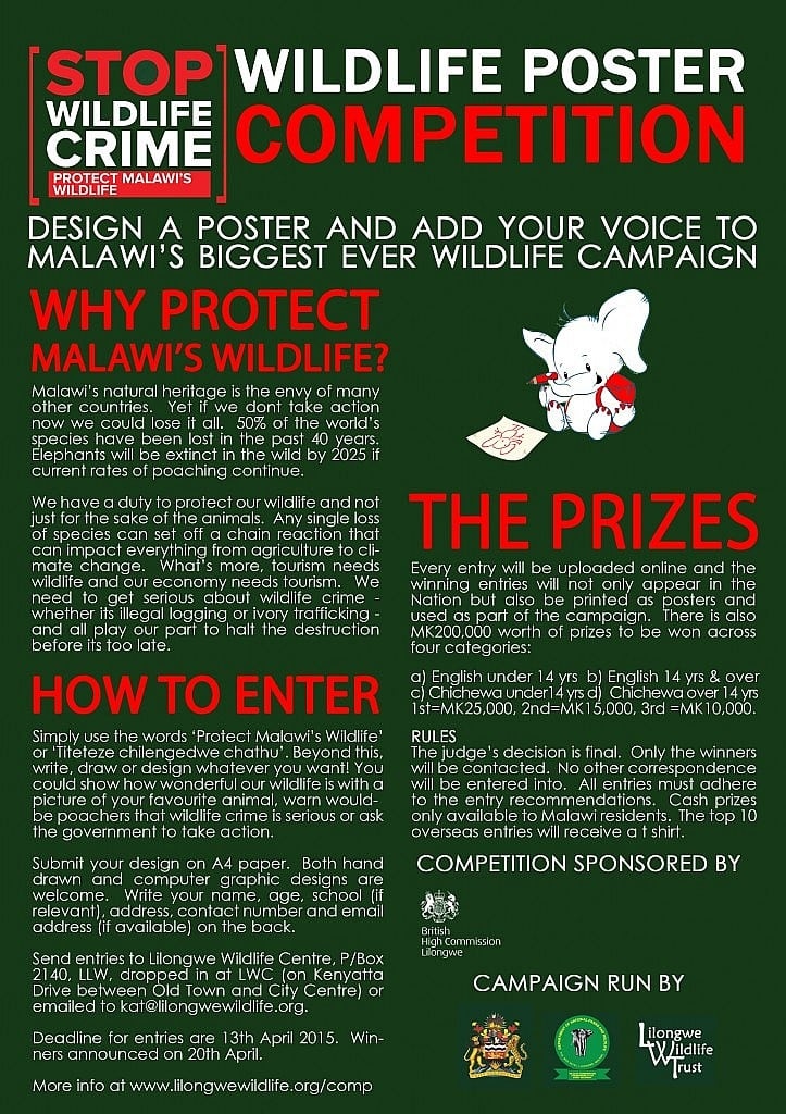 poster_comp_eng